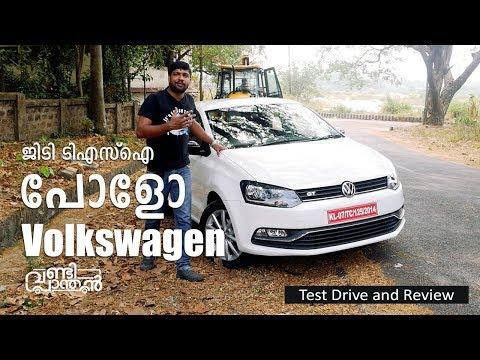 Volkswagen Polo GT Tsi Test Drive Review Malayalam വോക്സ് വാഗൺ പോളോ ഓട്ടോമാറ്റിക് | Vandipranthan