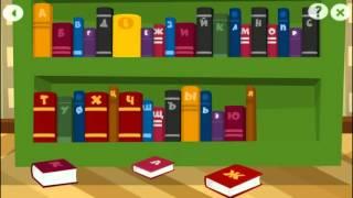 Фиксики Алфавит. Развивающий мультик игра для детей. Учим алфавит.