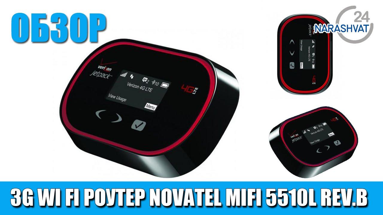 3G Модем Pantech 290 (с пакетом Вільний Доступ от оператора .