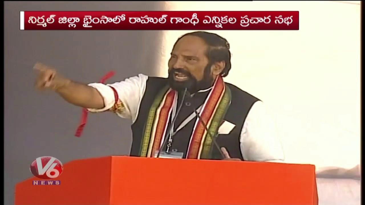 tpcc-cheif-uttam-kumar-reddy-speech-at-rahul-gandhi-s-bhainsa-public-meeting-v6-news