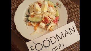 Быстрый салат из овощей с сыром фета: рецепт от Foodman.club
