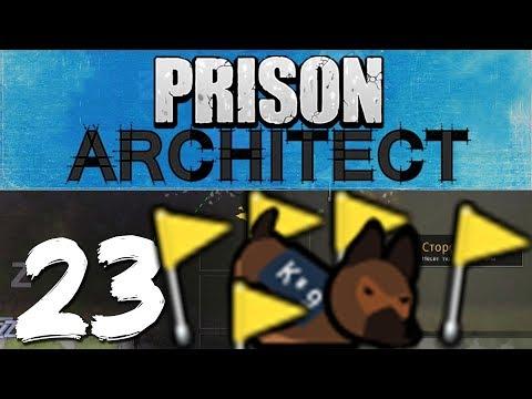 Prison Architect - Сплошные Подкопы! - Часть #23