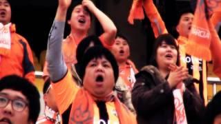 2013시즌 강원FC의 지금 이순간