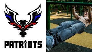 S02E10: Выше задницу! (учим передний вис) [Team Patriots](, 2015-08-14T21:30:01.000Z)