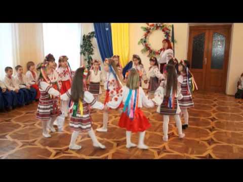 Україна - рідний край