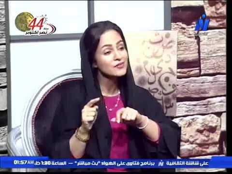 العالمة الاماراتية مريم مطر سياسات جينية لجودة حياة المرأة Youtube