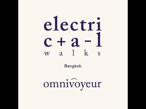 bacc exhibition: e+o - Interview: Miti Ruangkritya