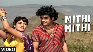Mithi Mithi [Full Song] | Aag Aur Shola