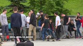 Скейтбордисты Владивостока отметили свой официальный праздник