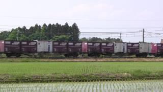 2017-05-23 3054列車 EH500-61牽引