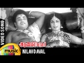Nilavo Aval Song | Arunagirinathar Tamil Movie Song | TM Soundararajan | Mango Music Tamil