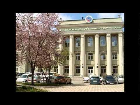 тихоокеанский банк южно-сахалинск заим