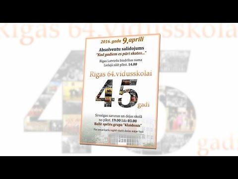 Rīgas 64.vsk. - 45 gadu jubilejas koncerts / LBN 2016