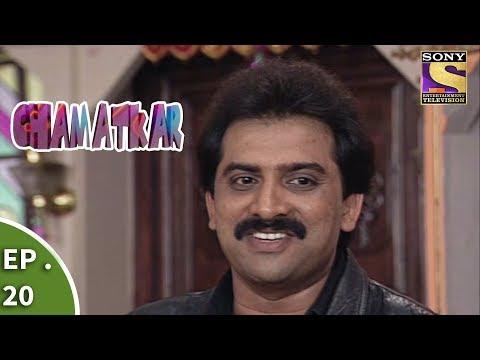 Chamatkar - Episode 20 - Prem Goes To Rob A Bank