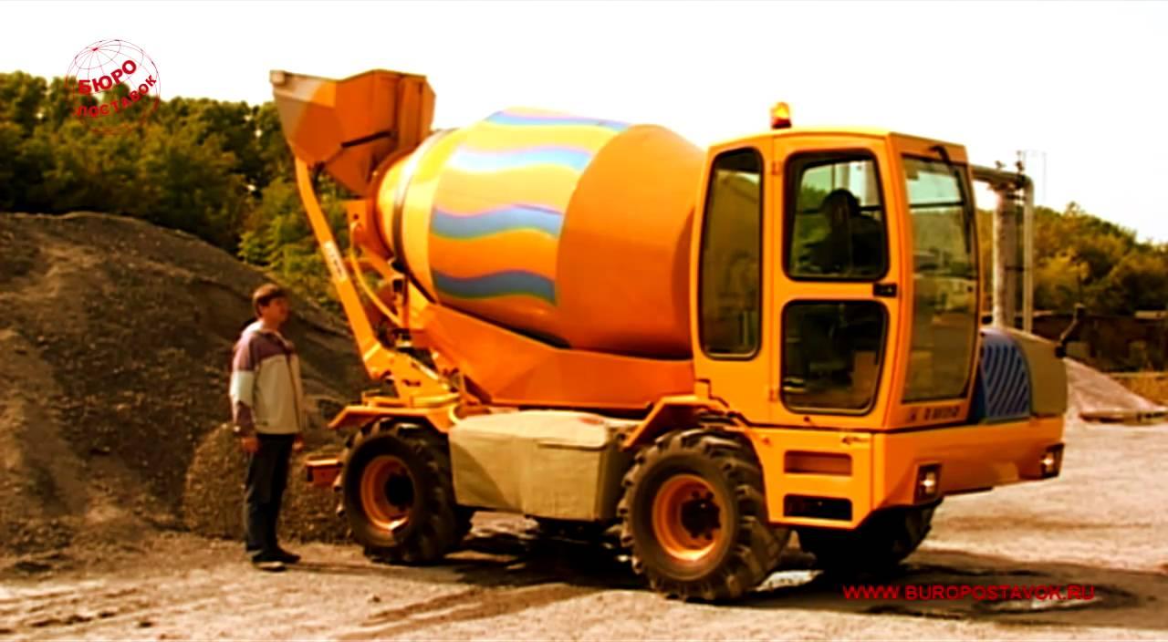 Мобильные бетонные заводы - Fabo Company - +90 (533) 015 28 96 .