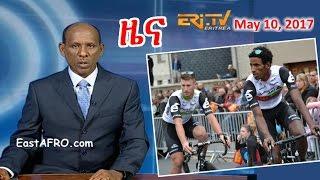 Eritrean News ( May 10, 2017) |  Eritrea ERi-TV