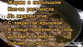 #мясо#китайская#кухня#кулинария#рецепт МЯСО ПО-КИТАЙСКИ,РЕЦЕПТЫ