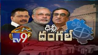 Delhi Municipal Polls - BJP set for handsome win - TV9