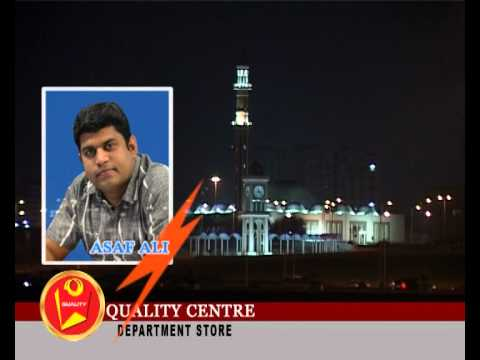 Ramadan // News @ Doha Kairali Channel