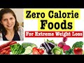 Zero Calorie foods for Quick Weight Loss   How to lose weight with Best Zero Calorie Foods  In Hindi