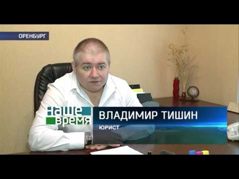 Уголовный кодекс Российской федерации, статьи