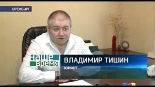 видео Статья: <Комментарий к Федеральному закону от 15.12.2001 N 167-ФЗ