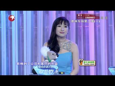 perfect match chinese dating show