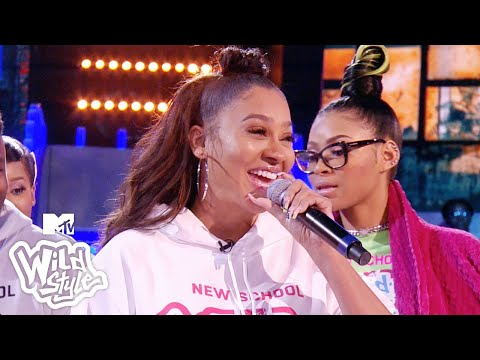 Nick Cannon Ain't Scared of 50 Cent ft. Lala Anthony 😱🔥 Wild 'N Out
