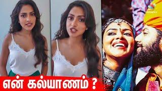 Amala Paul clarifies about her second marriage   Aadai, Dhanush, AL Vijay