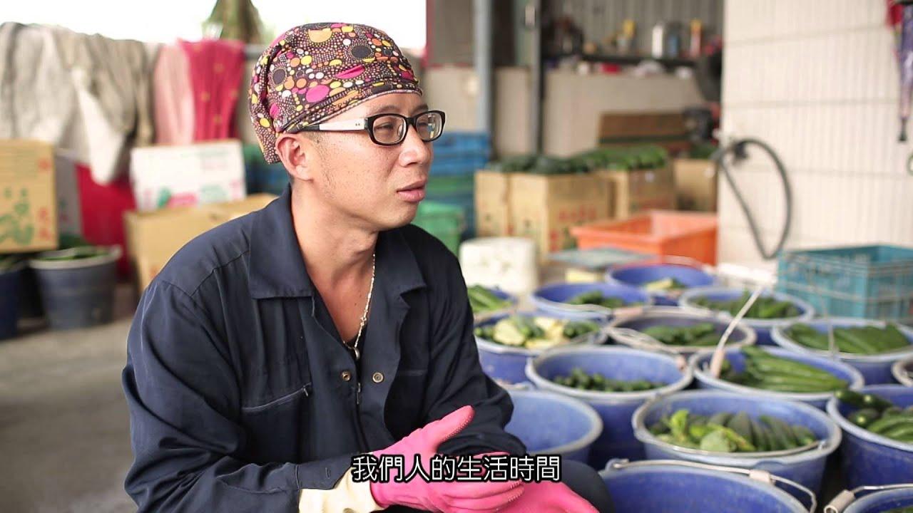 2015臺灣農產品特展-陳品睿(90秒版) - YouTube