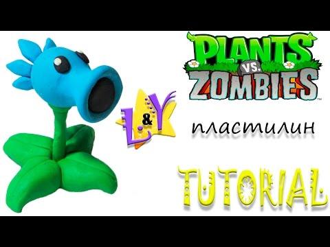 Как слепить Ледяной Горохострел Растения против Зомби Туториал Plants vs Zombies Tutorial