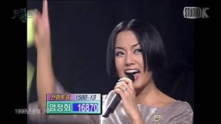 NRG (KBS 뮤직뱅크 사랑노래 Best5?)