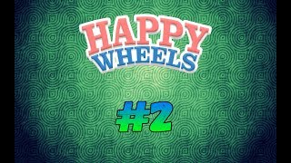 Happy Wheels - РЕАЛЬНО ГОЛАЯ БАБА! #2