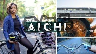 CYCLING THROUGH AICHI, JAPAN // Linimo & Bike Trails