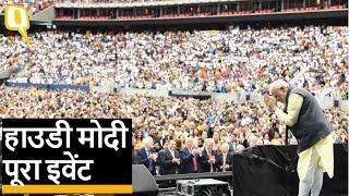 Howdy Modi: मंच पर पहुंचे पीएम मोदी, थोड़ी देर में करेंगे संबोधित   Quint Hindi