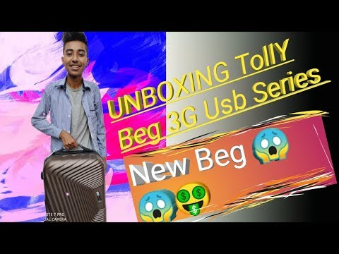 Atlantis Smart Series Usb Charging 20 CM / 55 inch Tolly beg Unboxing & First Look ⚡ Crazy 2100..😱🤑