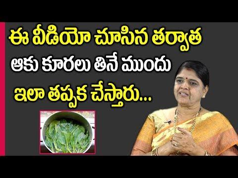 Best Tips for Cleaning Green Leafy Vegetables    Health Benefits    Kalpavalli    SumanTV Mom