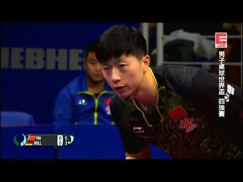 2017 乒乓球世界杯 男单半决赛 马龙vs波尔 ESPORT