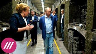 «Вино Путина»: что известно о винодельне из расследования Навального