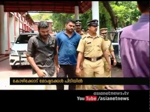 Kozhikode Police arrested 5 member gang of robbers | FIR 15 MAY 2016