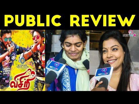 VISIRI Public Review I Visiri Public Opinion   Thala & Thalapathy   Vettri Mahalingam