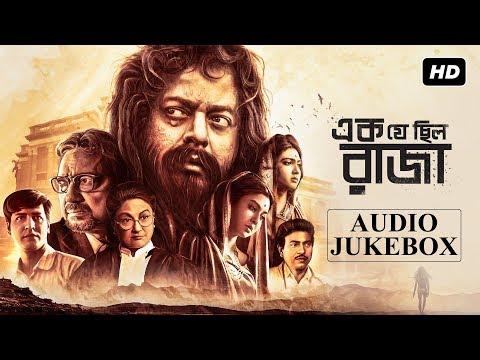 Ek Je Chhilo Raja   Audio Jukebox   Jisshu   Srijit   Indraadip   Srijato   SVF Music