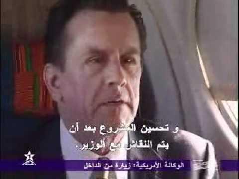 Echo Eco special TV program on USAID/Morocco 50th anniversary