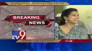 Case filed,Warangal,Collector,Amrapali,Booking,Baahubali tickets,Bulk