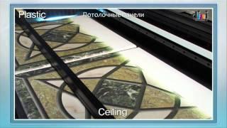 Dilli Application  - ролик, показывающий применение УФ принтеров Dilli(УФ принтеры Dilli обладают широчайшим спектром применения. Для воплощения любых дизайнерских идей и в произв..., 2014-02-13T19:59:16.000Z)