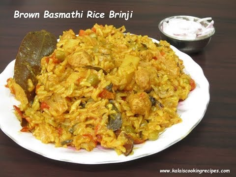 Brown Rice Brinji With Soya Chunks And Mixed Vegetables | Pressure Cooking Method