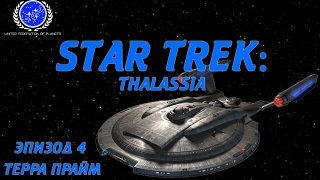 Терра Прайм - STELLARIS Star Trek New Horizons mod - #4
