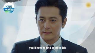 August 4 TUE - Suits / Queen For Seven days and more [Today Highlights | KBS WORLD TV]