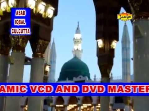 Naat Padhte Hain Mustafa Wale By-Asad Iqbal | Best Naat Video | Insha Allah