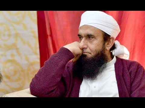 Molana Tariq Jameel Latest Bayan 7 May 2018